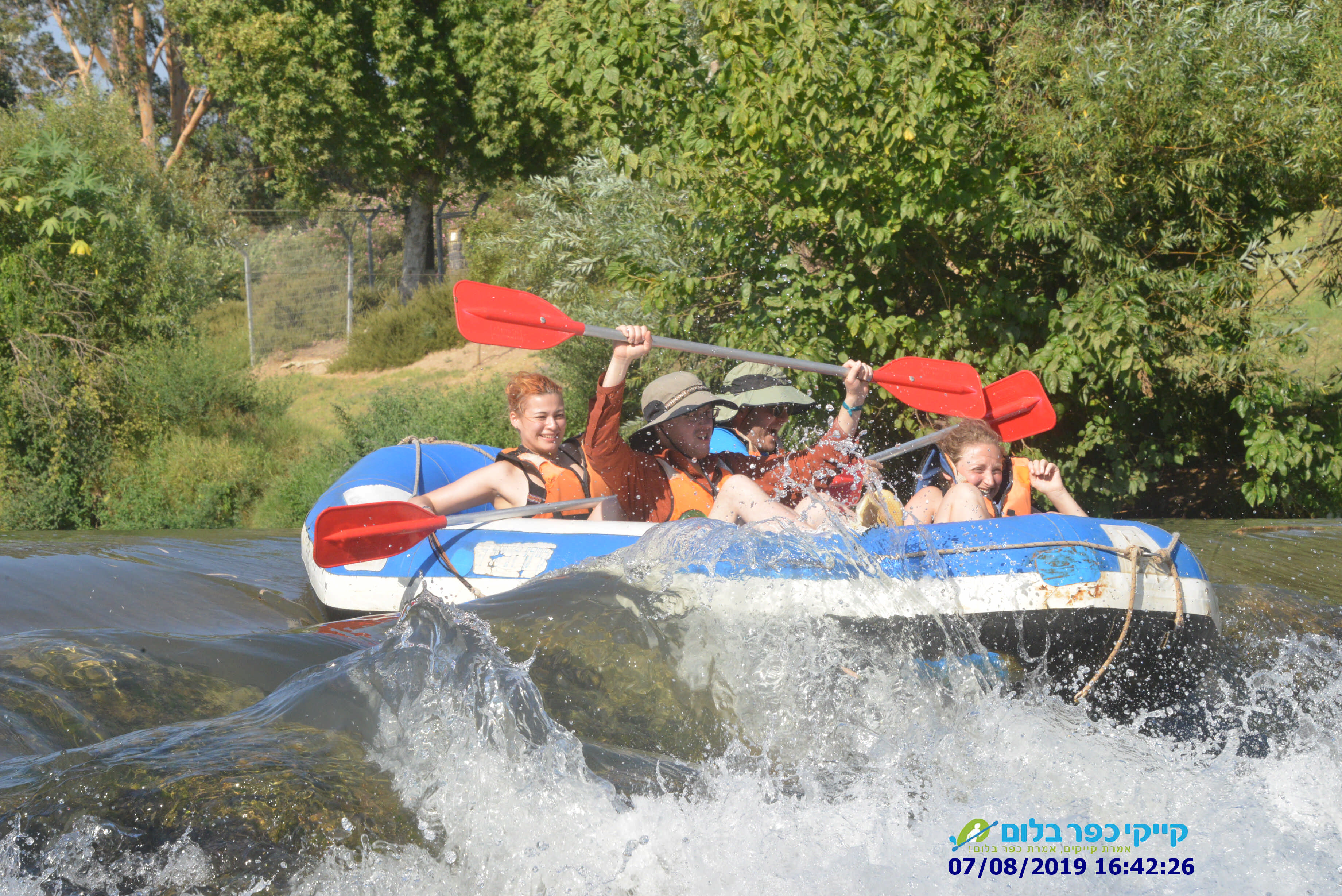 day02_rafting